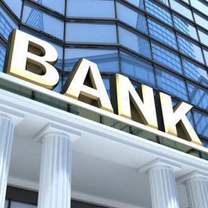 Банки Арбагара