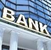 Банки в Арбагаре