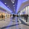 Торговые центры в Арбагаре