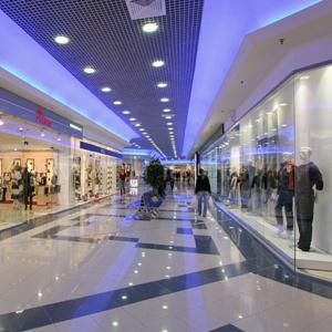 Торговые центры Арбагара